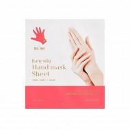 Маска тканевая увлажняющая для рук Holika Holika Бейби Силки 15мл+15мл: фото