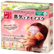 Паровая маска для глаз MegRhythm Ромашка - Имбирь 1 шт: фото