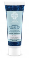 Маска ночная для всех типов кожи Natura Siberica Night Detox 75мл: фото