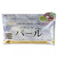 Курс натуральных масок для лица с экстрактом жемчуга JAPAN GALS 7 шт: фото