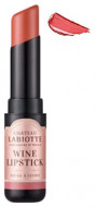 Помада укрепляющая CHATEAU LABIOTTE WINE LIP STICK [FITTING] BE03 3,5гр