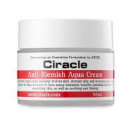 Крем для лица увлажняющий Ciracle Anti Blemish Aqua Cream 50мл: фото