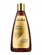 """Шампунь для волос Zeitun """"Комплексный уход для здоровья кожи головы"""" с прополисом и амлой, 250 мл: фото"""