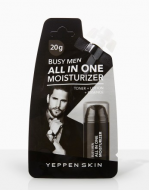 Крем для лица 3в1 мужской DERMAL YEPPEN SKIN BUSY MEN ALL IN ONE MOISTURIZER 15г*10шт