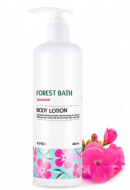 Лосьон для тела A'PIEU Forest Bath Body Lotion Geranium 480мл: фото