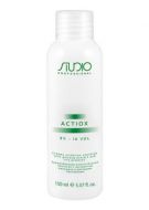 Кремообразная окислительная эмульсия с экстрактом женьшеня и рисовыми протеинами Kapous Studio ActiOx 3% 150 мл
