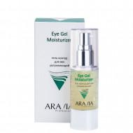 Гель-контур для век увлажняющий ARAVIA Professional Eye Gel Moisturizer 30мл