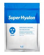 Набор тканевых масок с 8 видами гиалуроновой кислоты VT Super Hyalon 7 Days Mask 7шт